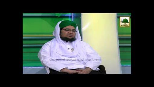 Sarkarﷺ Ki Muhabbat Hi Iman Hai