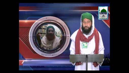 News Clip-28 Dec - Ameer-e-Ahlesunnat Ki Major Toseef Ahmad Naqshbandi Say Taziyat