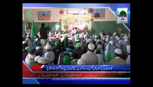 News Clip-28 Dec - Majlis Madrasa-Tul-Madina Kay Tahat Taqseem-E-Asnad Ijtima