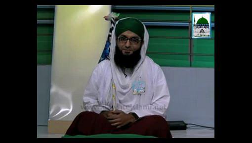 Aalam Tera Parwana(Ep:53) - Aap Nay Milad Kaisay Manaya?