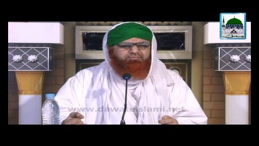 Abdullah Bin Zubair Ka 03 Cheezon Main Koi Muqabla Nahi Tha