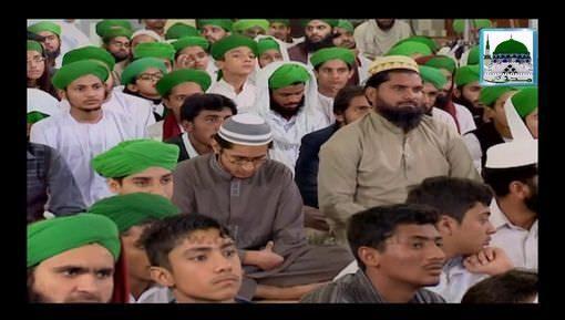 Rah e Jannat Ep 06 - Jawani Main Ibadat Kay Fazail
