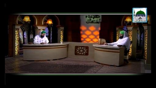 Chaleeswain Tak Mukhtalif Khanay Pakana Kaisa?