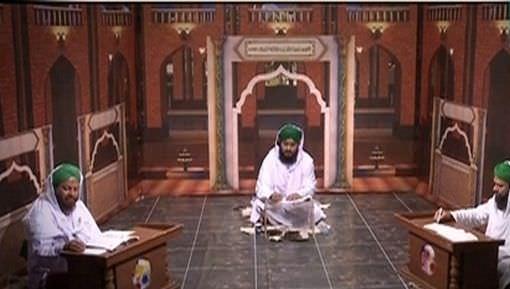 Karobar Main Barakat Ka Rohani Ilaj