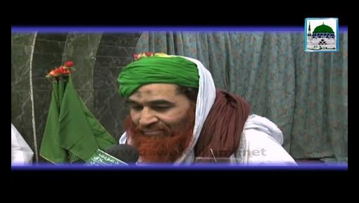 Ameer-e-AhleSunnat دامت برکاتہم العالیہ Ko Kaisa Imam Pasand Hai