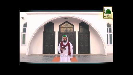 Inka Dil Chah Raha Hai