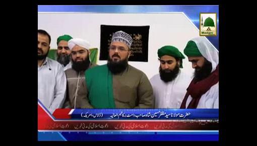 News Clip-16 Dec - Peer Muzaffar Shah Sahab Kay Tasurat
