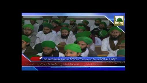 News Clip-18 Dec - Khatam-e-Shamail-e-Tirmizi Main Mufti Sahab Kay Madani Phool