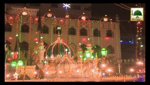 Package - Jashn-e-Wiladat Kay Moqay Par Honay Wala Charaghan