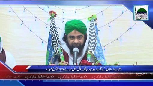 News Clip-31 Dec - Mukhtalif Muqamat Par Ijtima-e-Milad