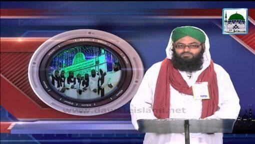 News Clip-31 Dec - Africa Main Shakhsiyat Madani Halqa Rukn-e-Shura Ki Shirkat