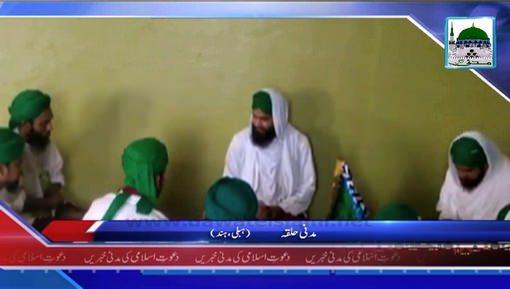 News Clip-31 Dec - Hind Main Nigran-e-Kabinaat Kay Mukhtalif Madani Kaam