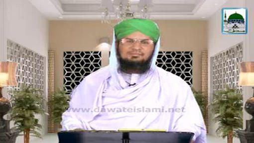 Arz-E-Muqaddasa(Ep:24) - Tazkira-e-Sadr-ul-Afazil Sayyed Muhammad Naeemuddin Murad Abadi رحمۃ اللہ علیہ
