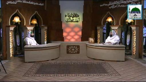 Dar-ul-Ifta Ahlesunnat(Ep:540) - Mutafarriq Masail Kay Jawabat