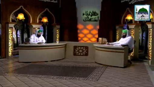 Dar-ul-Ifta Ahlesunnat(Ep:542) - Mutafarriq Masail Kay Jawabat
