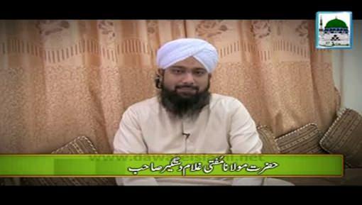 Mufti Ghulam Dastagir Sahab Telethon Kay Liye Targheeb Dilatay Hoye
