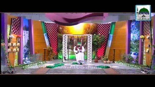 Khulay Aankh Sallay Alaa Kehte Kehte(Ep:402) - Jannt Kaisi Hai