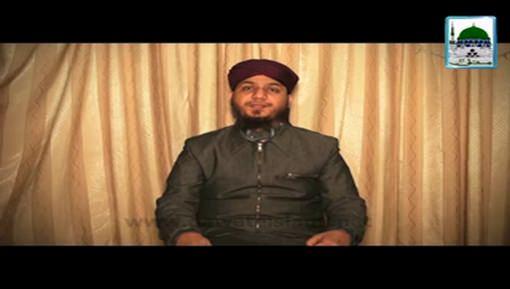 Maulana Nisar Ali Ujagar Sahab Telethon Kay Liye Targheeb Dilatay Hoye