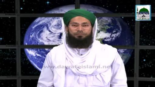 Tareekh-e-Islam(Ep:21) - Sin 04 Hijri Main Paish Anay Walay Aham Waqiyat