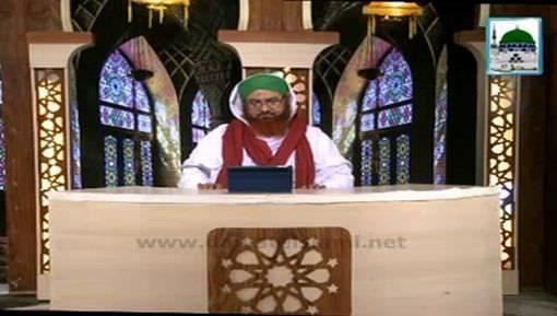 ALLAH Ki Naimatain(Ep:46) - Machli ALLAH Ki Naimat Hai