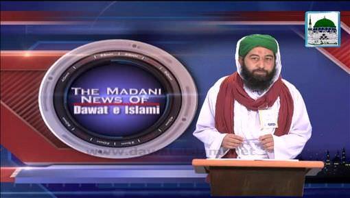 Madani Khabrain Urdu - 03 jan - 22 Rabi ul Awwal