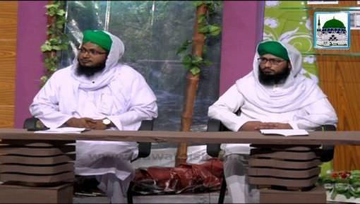Ahkam-e-Tijarat(Ep:127) - Mutafarriq Masail