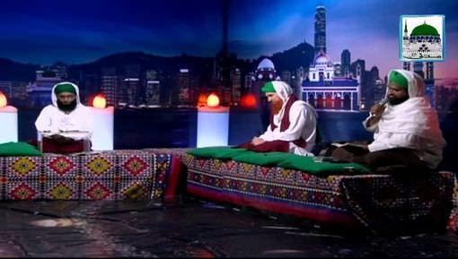 Aalam Tera Parwana(Ep:54) - Ashra-e-Mubashara Ka Ishq-e-Rasoolﷺ