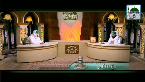 Muhammad ﷺ Na Hotay۔۔۔۔۔۔۔۔Khudai Na Hoti
