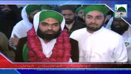 News Clip-02 Dec - Sardar Abad Main Shahzada-e-Attar Ka Sunnaton Bhara Bayan