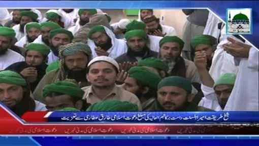 News Clip-02 Dec - Ameer-e-Ahlesunnat دامت برکاتہم العالیہ Ki Tariq Attari Say Taziyat