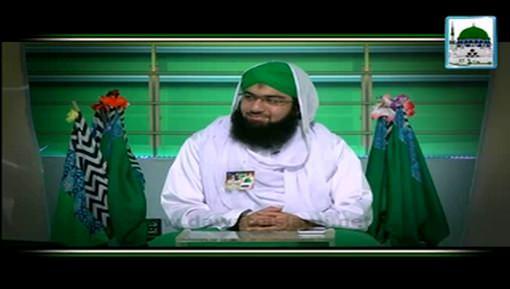 Sarkar ﷺ Par Aur Anbiya علیہم السلام Par Iman