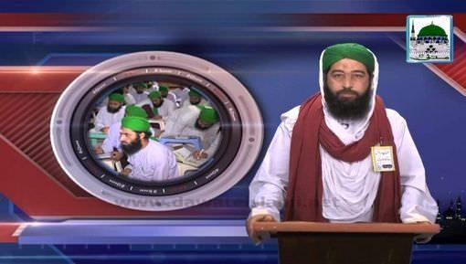 News Clip-05 Jan - Madani Markaz Faizan-e-Madina Main Muftiyan-e-Kiraam Ka Tarbiyati Ijtima