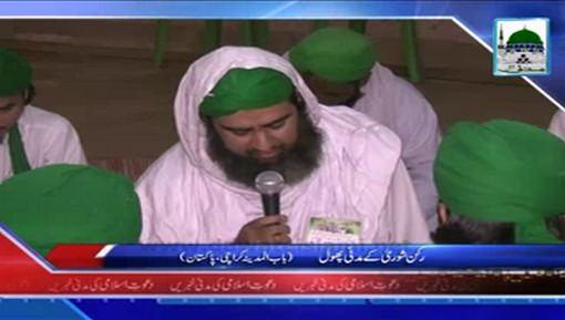 News Clip-05 Jan - Jamia-tul-Madina Faizan-e-Ibn-e-Masood Kay Talaba Ko Rukn-e-Shura Madani Phool Detay Hoye