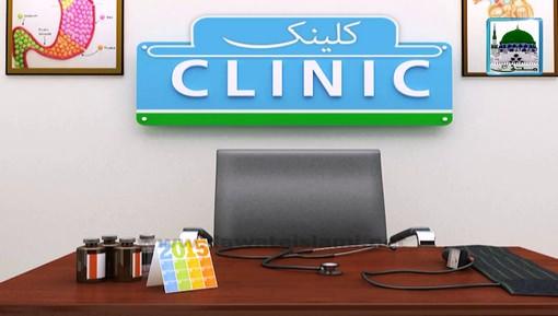 Clinic(Ep:07) - Kidney(Gurday)