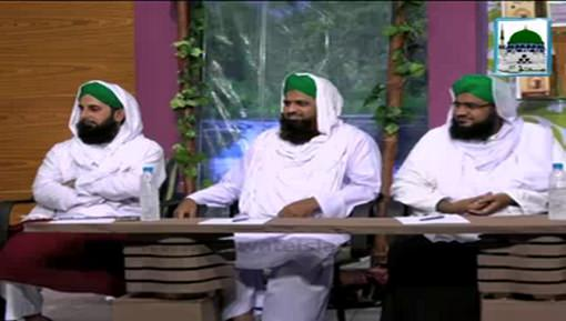 Dar-ul-Ifta Ahlesunnat(Ep:544) - Mutafarriq Masail