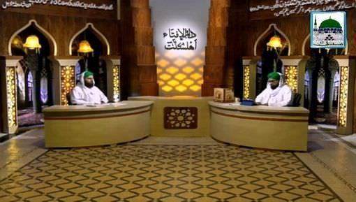 Dar-ul-Ifta Ahlesunnat(Ep:546) - Nikah Kay Mutaliq Masail