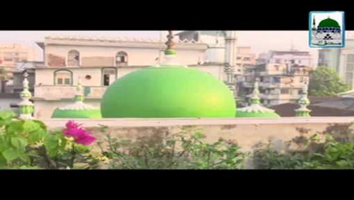 Yeh Dais Hai Meray Khuwaja Ka(Ep:07) - Hazrat Makhdoom Ali Mahimiرحمۃ اللہ علیہ