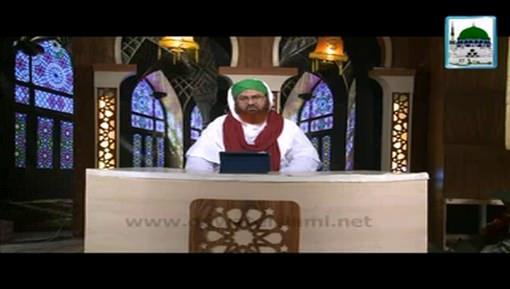 ALLAH Ki Naimatain(Ep:47) - Ikhlas Ki Ahmiyat
