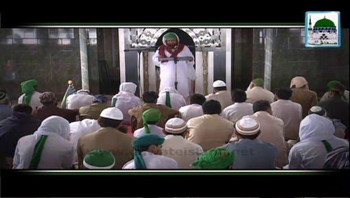 Qarzdar Ko Mohlat Daina Ya Muaf Karna