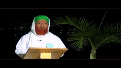 Signs Of Qiyamah(Ep:05) - Bribery