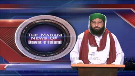 Madani Khabrain Urdu - 08 Jan - 28 Rabi ul Awwal