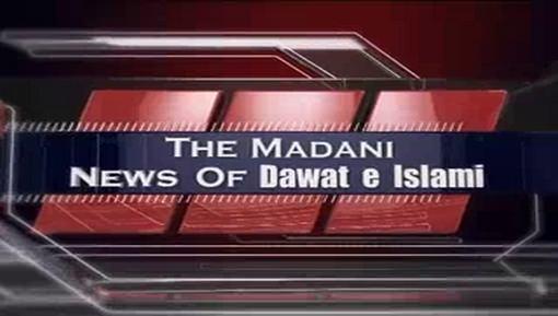 Madani News English - 07 jan - 27 Rabi-ul-Awaal