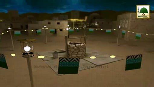 نفحات مولد الحبيب (الحلقة :01)