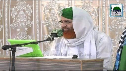 SaKhawat e Mustafa ﷺ