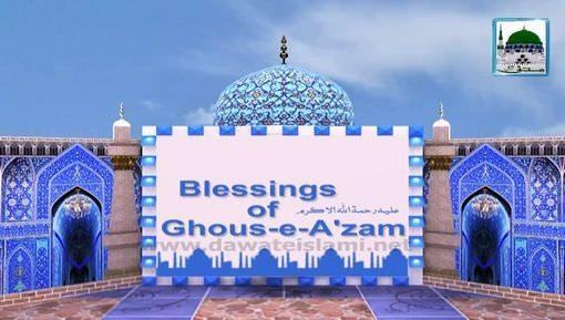 Blessing Of Ghous-e-Azam(Ep:03) - Ghous-e-Pak Ka Shauq-e-Ilm-e-Deen Part 01