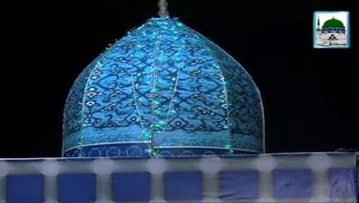 Blessing Of Ghous-e-Azam(Ep:02) - Seerat-e-Ghous-e-Azam