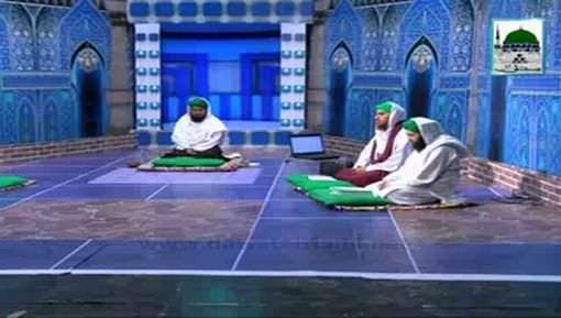 Blessing Of Ghous-e-Azam(Ep:01) - Wali Kisay Kehtay Hain