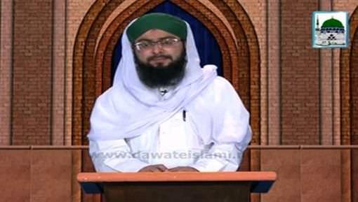 Seerat-e-Ghous-e-Azam(Ep:04) - Ghous-e-Azam Ka Andaz-e-Waaz-o-Nasihat