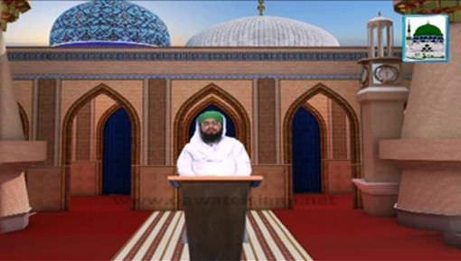 Seerat-e-Ghous-e-Azam(Ep:03) - Ghous-e-Azam Ka Ilmi Muqam