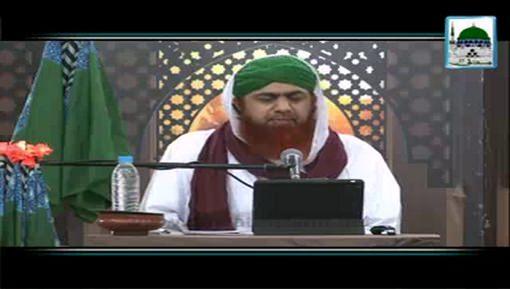 Islam Main Mukammal Dakhil Ho Jao